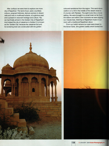 """Asian Photography  http://www.asianphotographyindia.com/  January 2009 Issue - Travel Feature Article - """"Jaisalmer - the Golden City"""" by Anu (Arundhathi) & pictures by Suchit Nanda.  Asian Photography is India's premier and oldest photography magazine.  You can read the full article with full size images at:   http://suchit.net/photo/jaisalmer_2009/"""