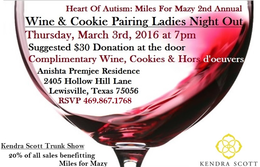 2nd Annual Cookie and Wine Pairing Fundraiser