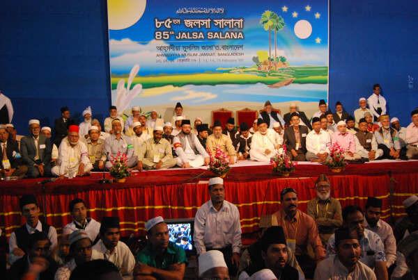 Concluding Session, Jalsa Gah Dhaka