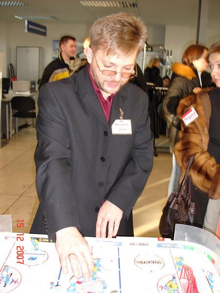 2007-12-15 ДР Getz-Club 07.JPG