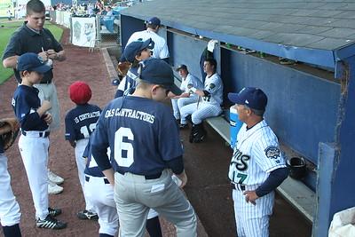 20060825 Dream Team