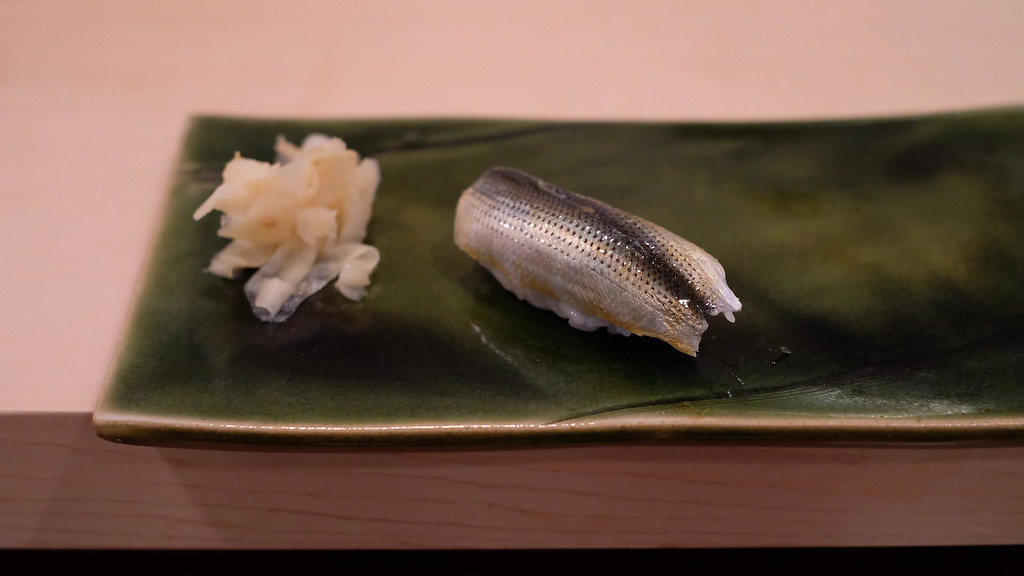 Kohada, or shad gizzard. An unusual, strongly flavoured piece.