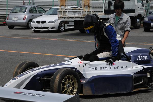 SFJ1600 Practice tsukuba circuit