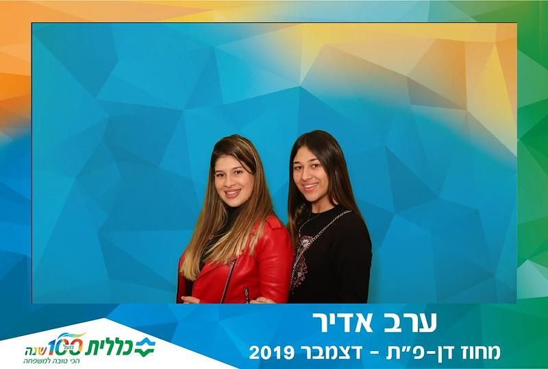 2019-12-18-76033.jpg