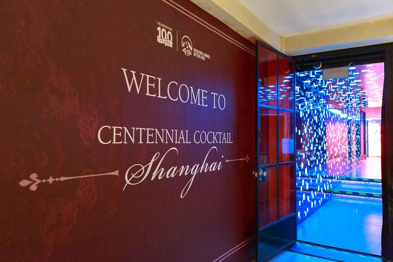 AIA-Shanghai-Incentive-Trip-2019-Day-1-018.jpg