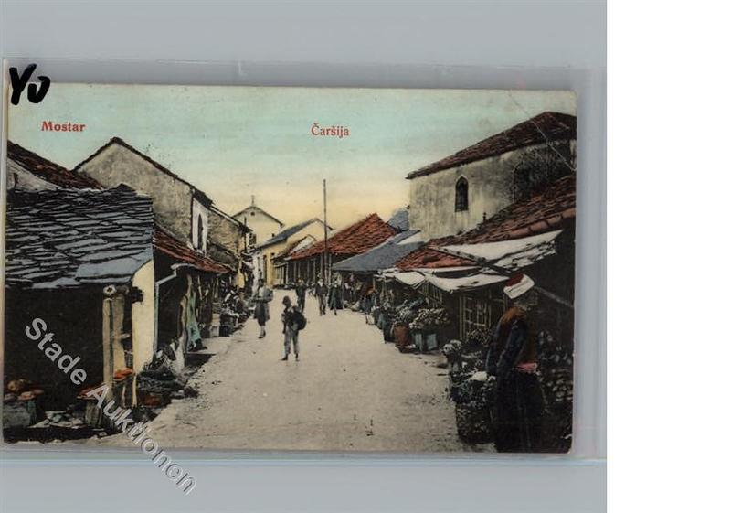 Mostar 93.jpg