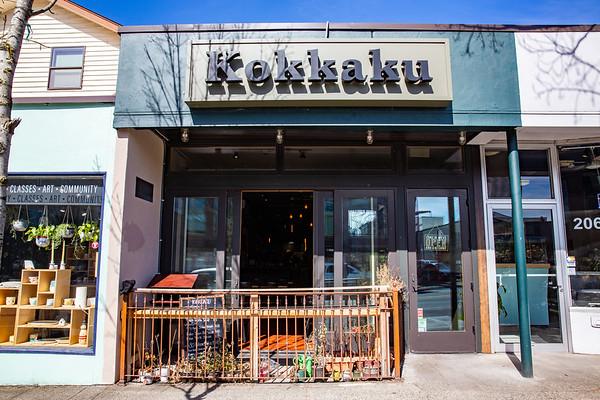 Kokkaku Restaurant