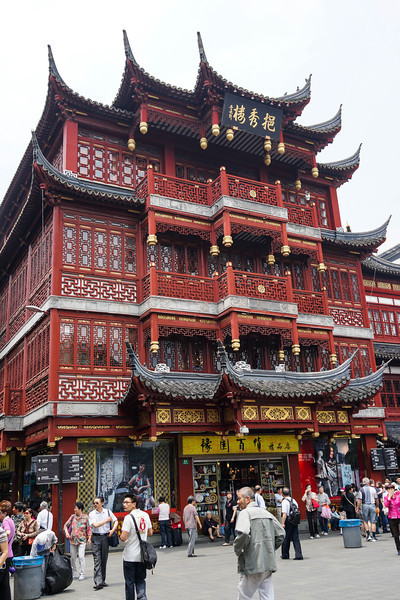 Old Shangahi, at Yu Garden