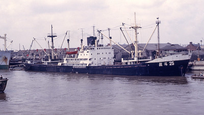 Shipping 1980-1989