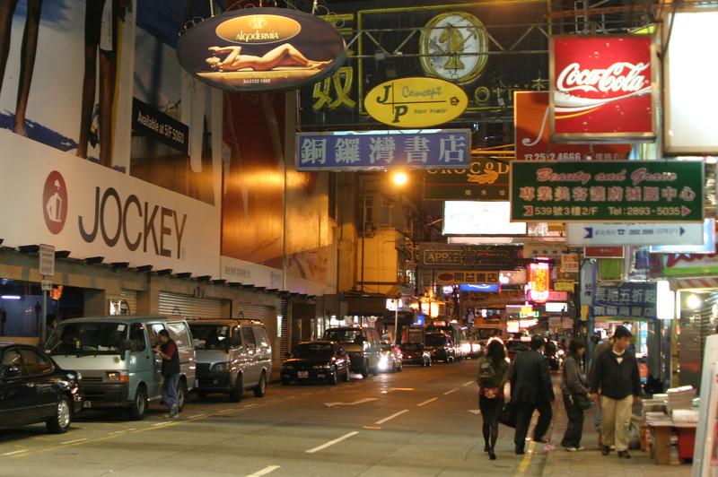 IN688-HK street.JPG