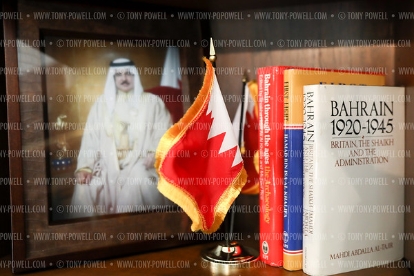 Inside Homes Ambassador of Bahrain