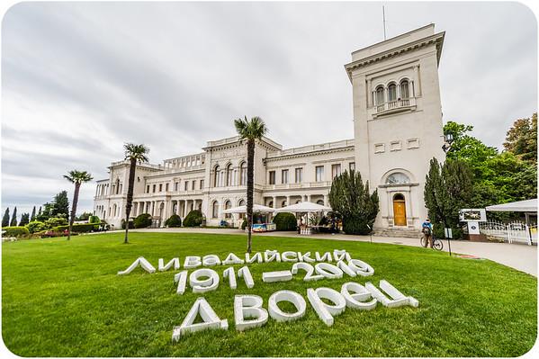 Livadia Palace, Yalta
