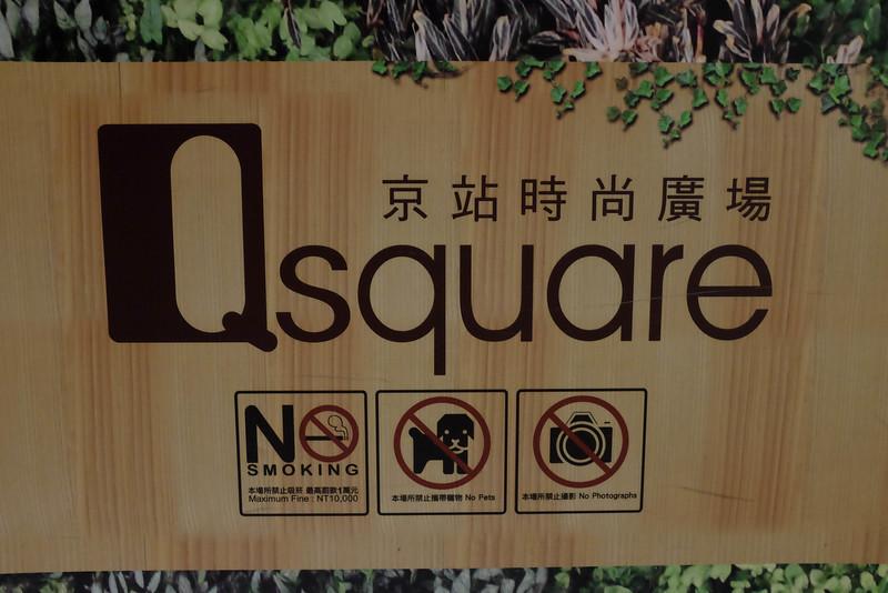 Taiwan-0136.jpg