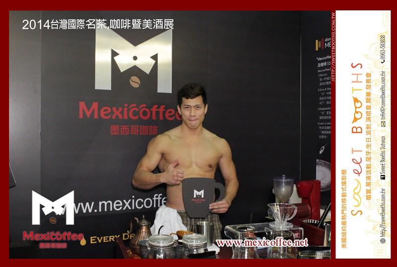 Mexicoffee_11.14.2014 (38).jpg
