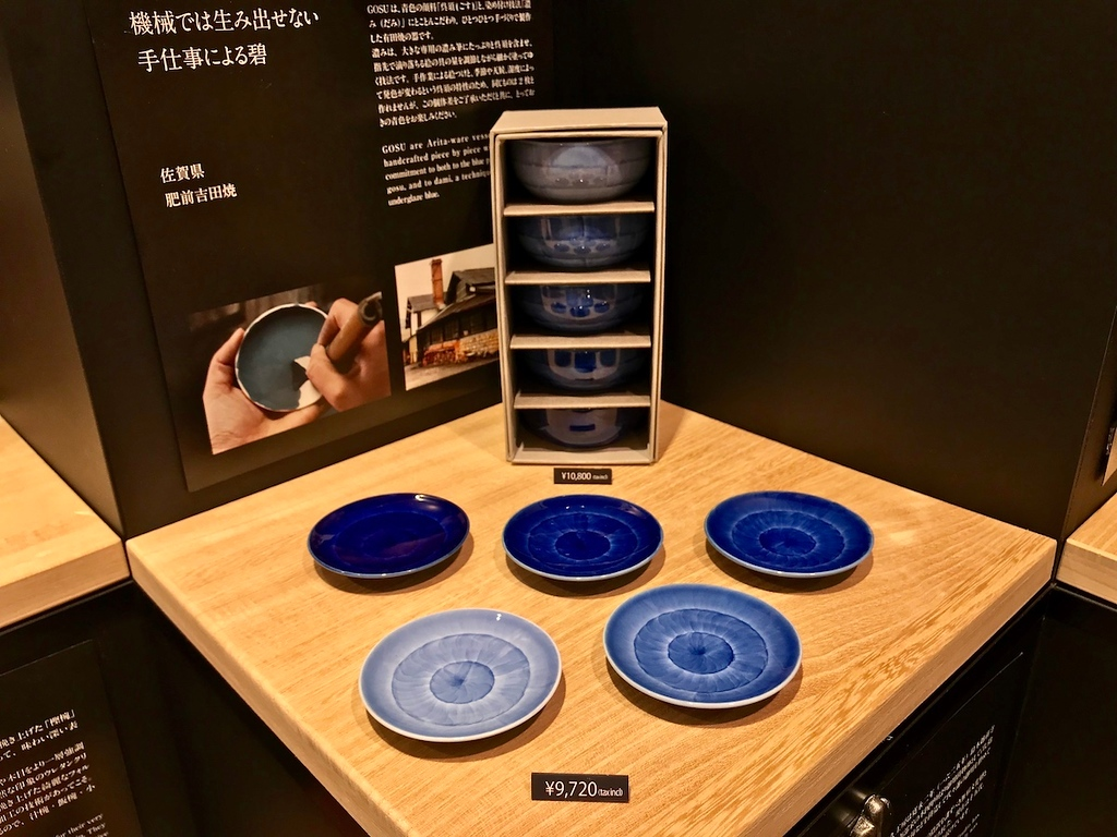 Blue Arita-yaki plates from Saga prefecture.