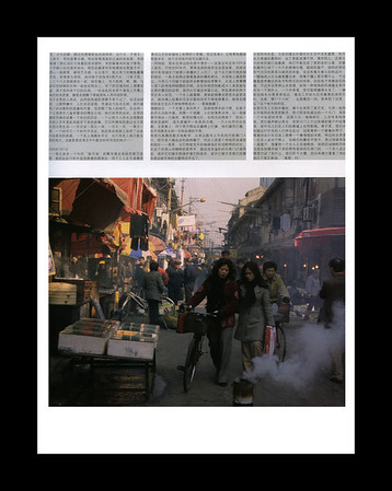 """""""Shanghai Grit,"""" in di: Architecture and Design, 2009"""