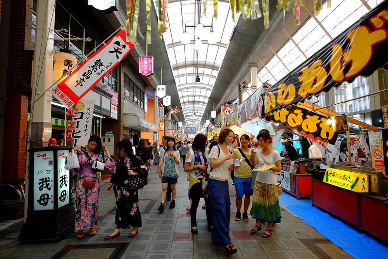 Japan_Osaka-0023.jpg