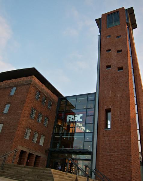 The RSC theatre