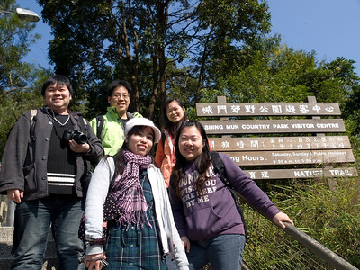 20091220 - Shing Mun Reservoir 人