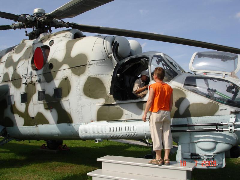 2009-07-18 Отпуск Беларусь 46.JPG