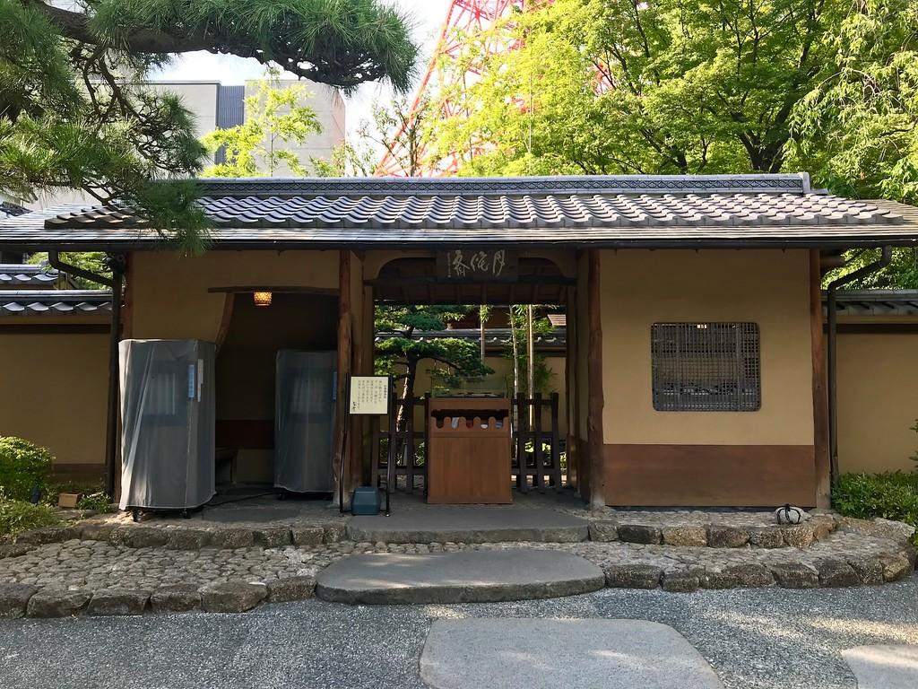 Shiba Tofu-ya Ukai