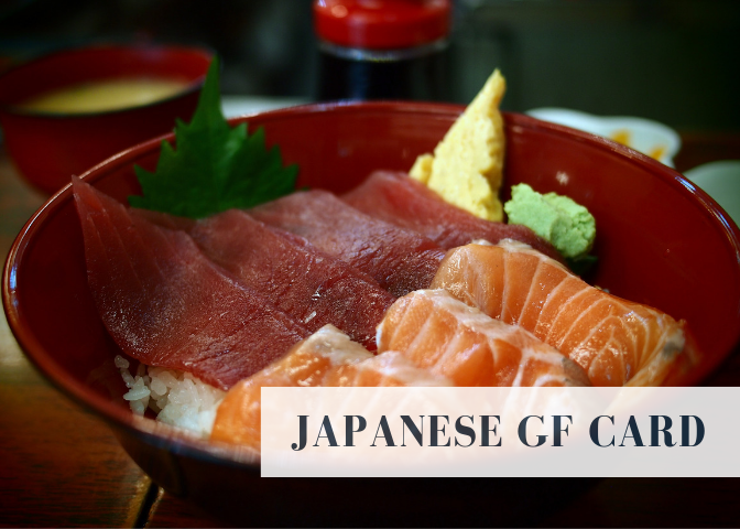 japan gluten free card