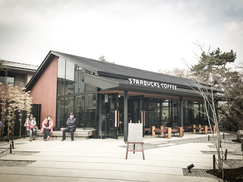 Starbucks in Uji, Kyoto