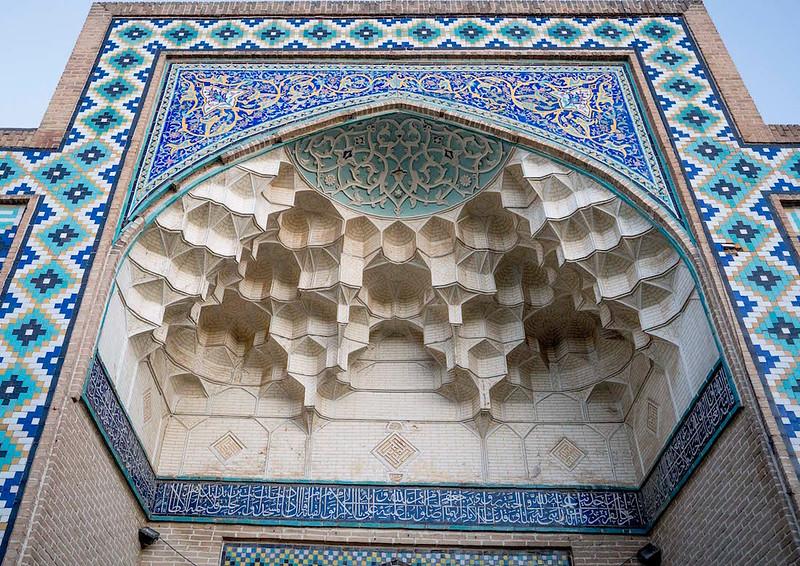 iran59.jpg