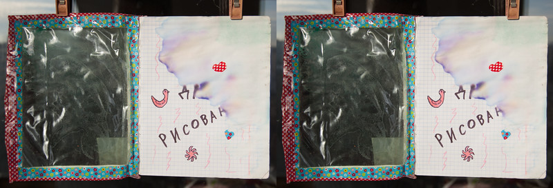2017 approx.,  Olya's copybook with a liquid cover