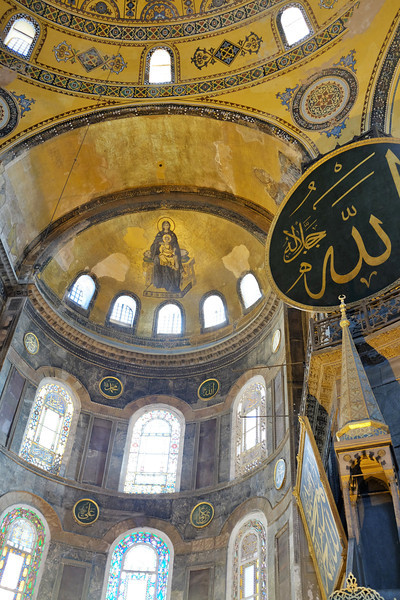 Hagia Sophia and the Patriarchate