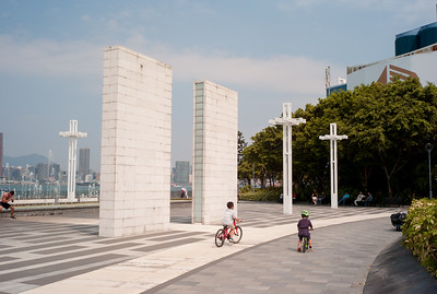 Sun Yat Sin Mem Park 中山紀念公園