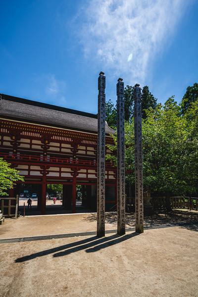 中門 |  壇上伽藍
