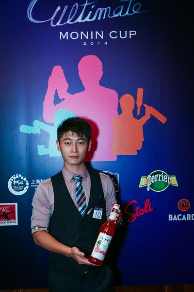 20140805_monin_cup_beijing_0100.jpg