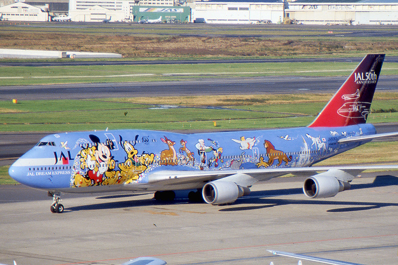 JAL_01_747.jpg