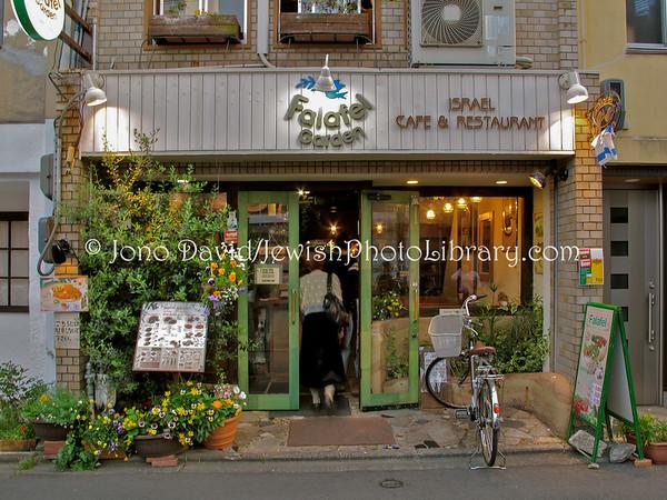 JAPAN, Kyoto Prefecture, Kyoto. Falafel Garden Israeli restaurant. (5.2011)