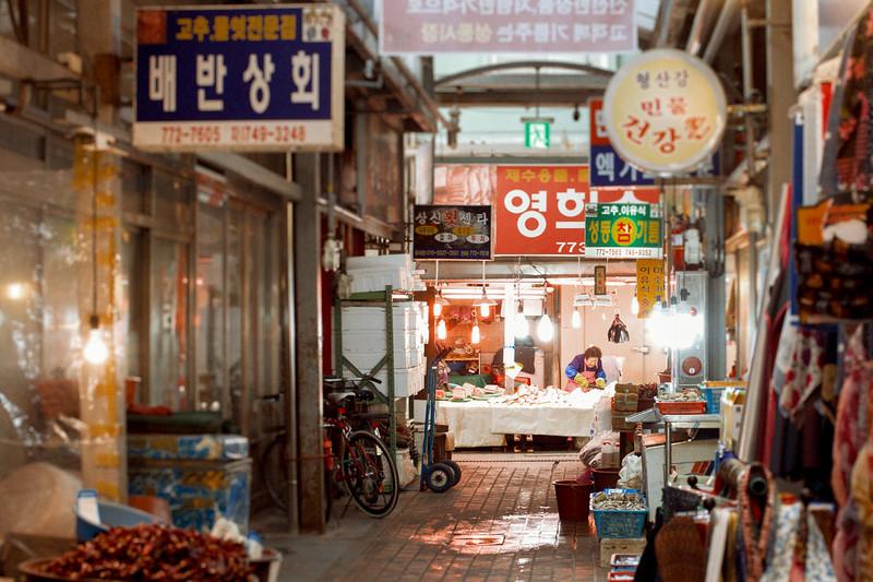 Seongdong market in Gyeongju