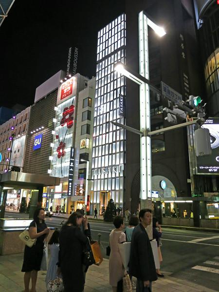 Ginza Tasaki 2485.jpg