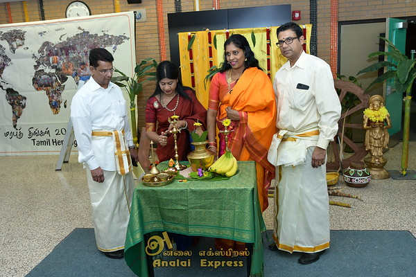 Mississauga Tamil Association Thai Pongal  (Tamil Heritage Month)