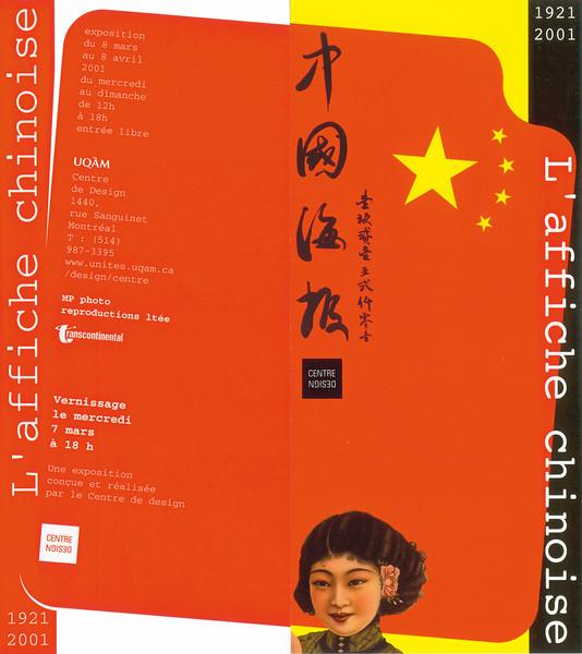 GRA_006affiches_chinoises_2.jpg