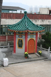 Cultural Heritage Tour of Hong Kong - 26 February 2007