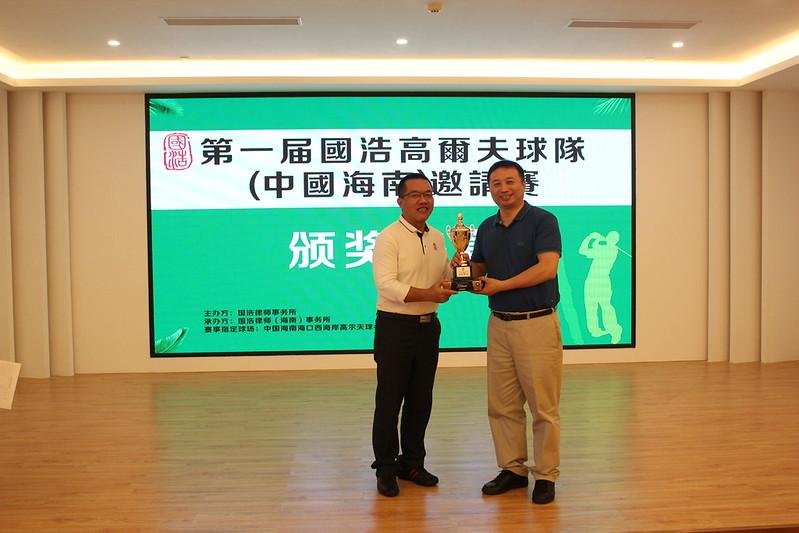 [20191223] 第一届国浩高尔夫球队(海南)邀请赛 (233).JPG