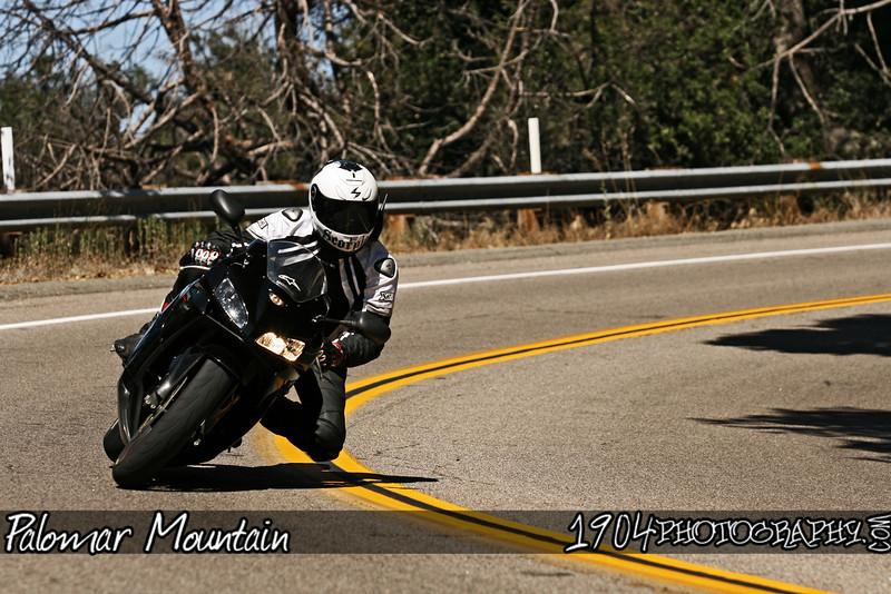 20090816 Palomar Mountain 249.jpg