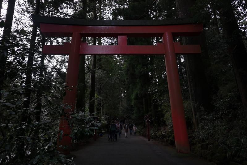 2019-12-21 Japan-1134.jpg