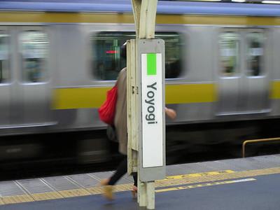 Japan 2011 (General)