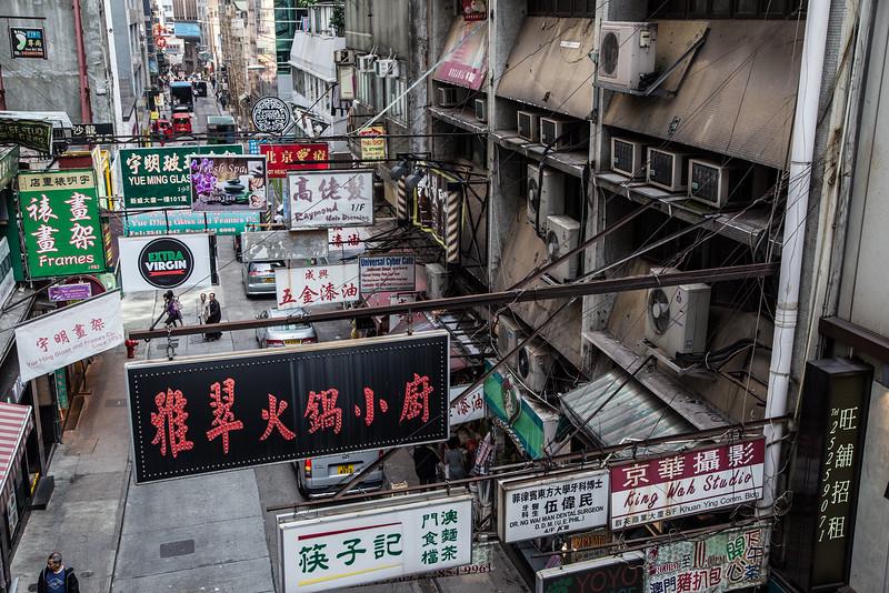 1673_China_Hong Kong__MG_5119.jpg