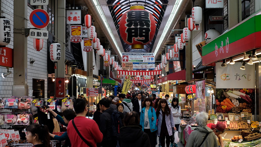 Inside Kuromon Market.