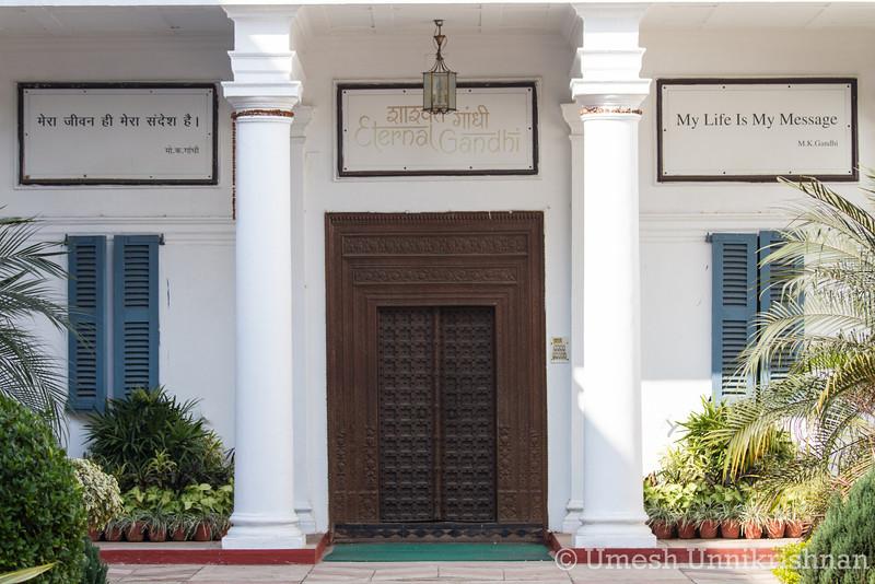 Delhi - 9443.jpg