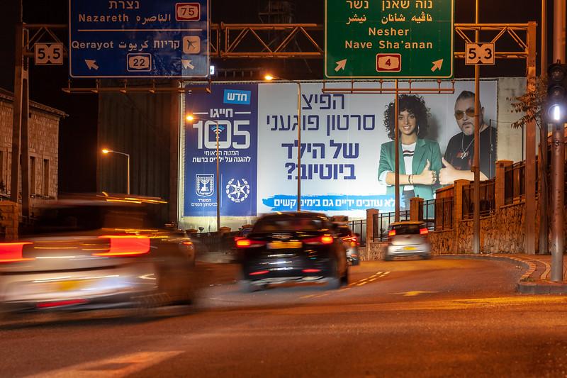11-25-18 Huge 105 Haifa Big (5 of 17).jpg