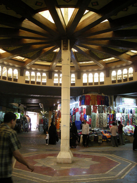 inside the Mutrah souk