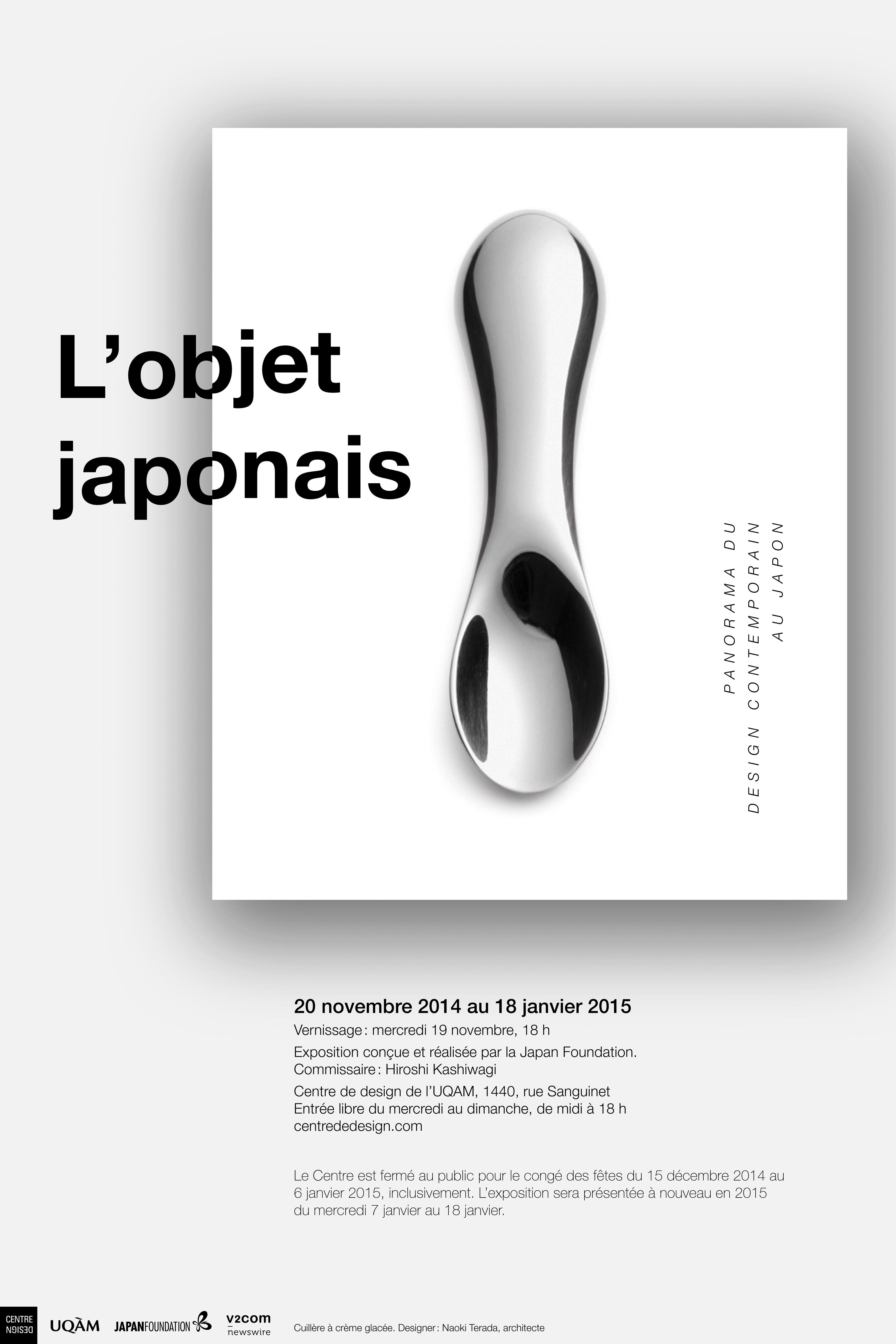 2015 - Exposition - L'objet Japonais © Raymond Lanctôt